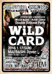 20150117maebashi_flyer