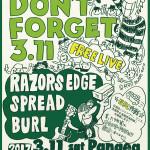 DON'T FORGET 3.11 ゲストバンド発表!
