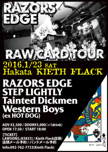 rawcardtour-flyer20160123