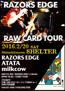 rawcardtour-flyer20160220