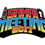2017/5/27(土)SAKAI MEETING 2017に出演します!
